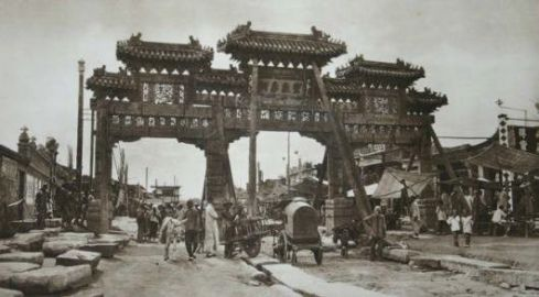 © Capital Library of China